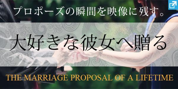京都サプライズプロポーズの瞬間を映像に残す