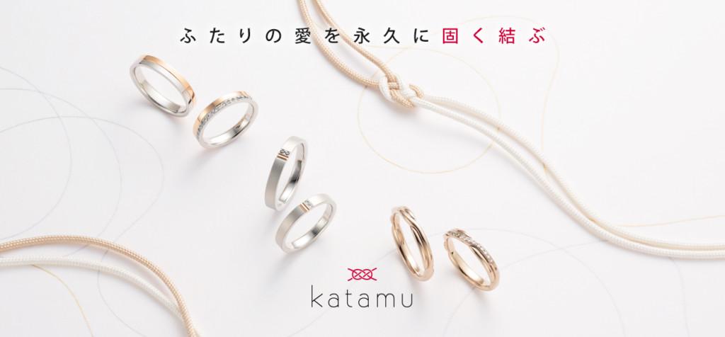 和の鍛造婚約指輪京都