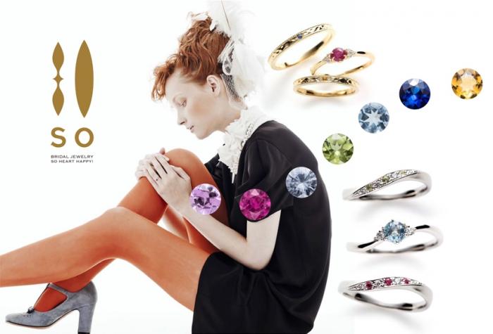 カラーストーン指輪京都