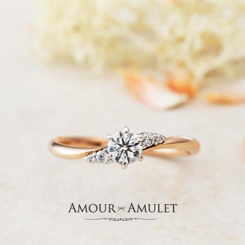 ブライダルパックでお得に婚約指輪が買えるアムールアミュレット