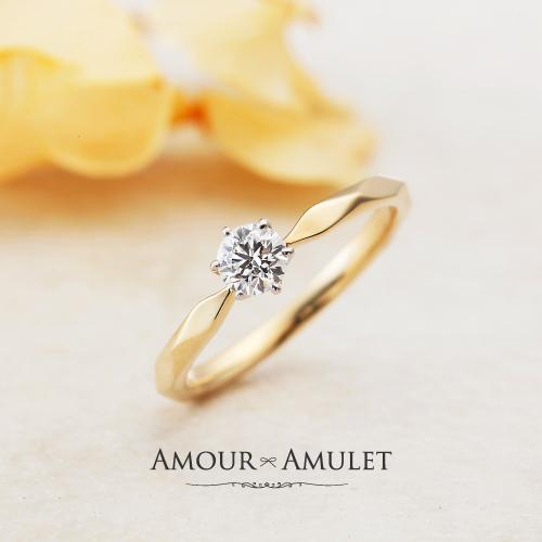京都の人気なアンティークブランドアムールアミュレットの婚約指輪でミルメルシー