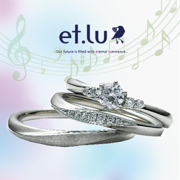 奈良でプロポーズするならはずせない婚約指輪のエトル