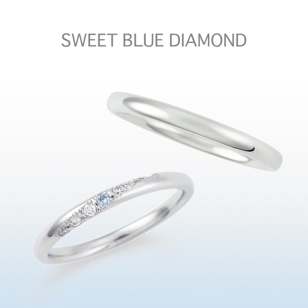 京都で10万円で揃う結婚指輪のスイートブルーダイヤモンド3