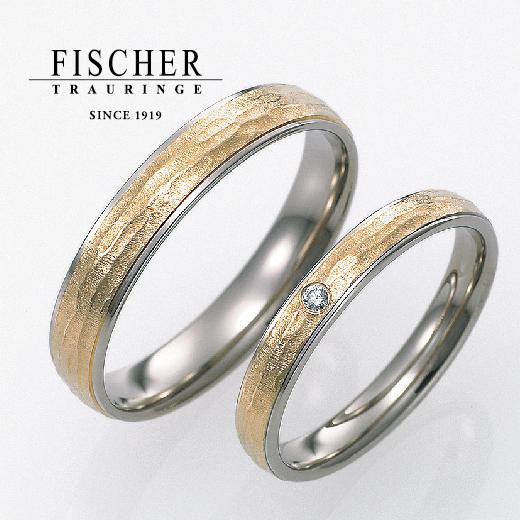 ブライダルパックでお得に買える結婚指輪でFISCHER