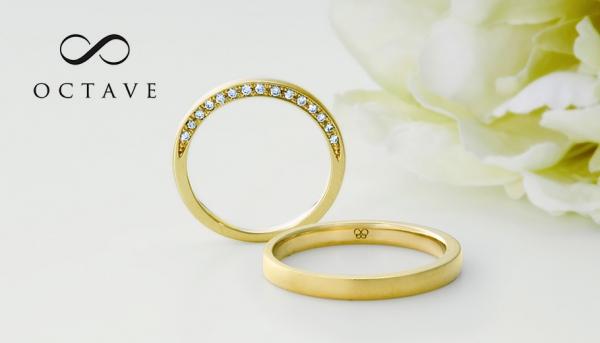 太めの結婚指輪京都
