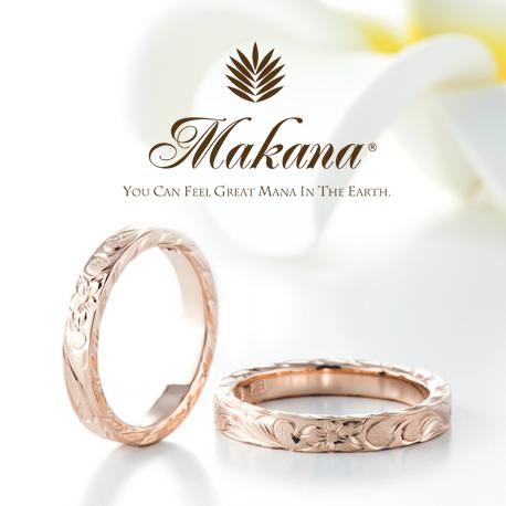 京都で人気のハワイアンジュエリーのマカナの結婚指輪でスリムタイプ