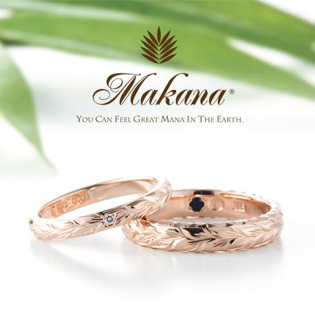 京都で人気のハワイアンジュエリーでマカナの結婚指輪バレル