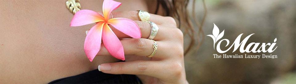 京都で人気のハワイアンジュエリーの結婚指輪でマキシ