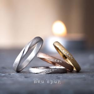 アンティーク調モーゲンノイシュプール結婚指輪京都