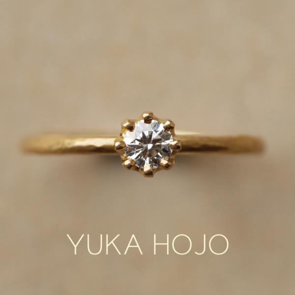 ユカホウジョウ結婚指輪婚約指輪京都カプリ