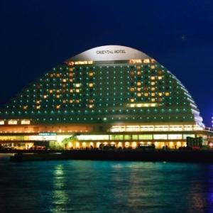 京都のサプライズ神戸メラウンジ&ダイニングピアリケンパークオリエンタルホテル