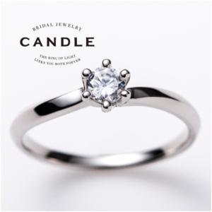 シンプル指輪デコラの婚約指輪京都1