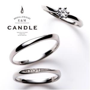シンプル指輪デコラのセットリング京都1