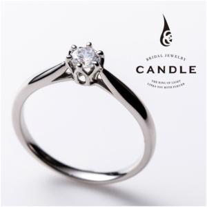キャンドル婚約指輪ラウンド1