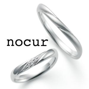 結婚指輪京都安いノクル10
