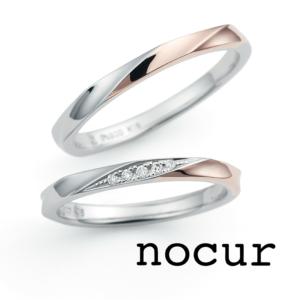 結婚指輪京都安いノクル5