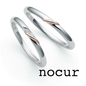 結婚指輪京都安いノクル6