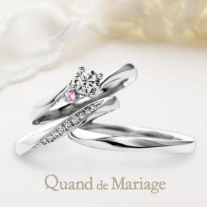 Qマリの結婚指輪 ドゥブリーズ 正規取扱店正規取扱店京都