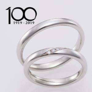 ドイツの鍛造タンゾウ指輪のFISCHER100周年モデル1正規取扱店京都
