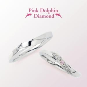 京都安い結婚指輪ピンクダイヤ1