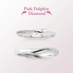 京都安い結婚指輪ピンクダイヤ2