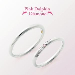 京都安い結婚指輪ピンクダイヤ3