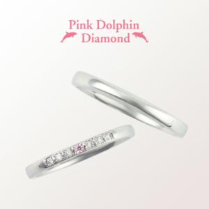 京都安い結婚指輪ピンクダイヤ5
