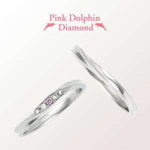 京都安い結婚指輪ピンクダイヤ4