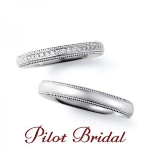 鍛造リングパイロットブライダルハピネスの結婚指輪京都
