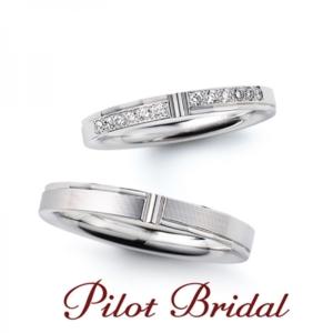 鍛造リングパイロットブライダル指輪メモリーの結婚指輪京都