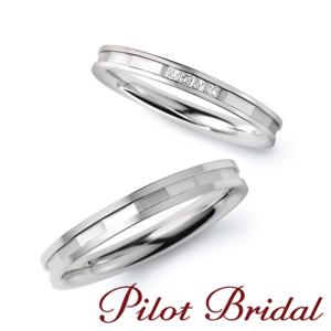 鍛造リングパイロットブライダル指輪ドリームの結婚指輪京都