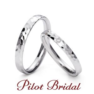 鍛造リングパイロットブライダルフューチャー結婚指輪マリッジリング京都