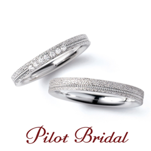 鍛造リングパイロットブライダルグレース結婚指輪マリッジリング