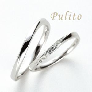 結婚指輪京都安いプリート6