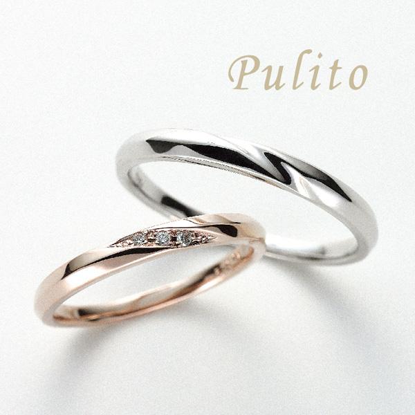 滋賀結婚指輪人気プリート