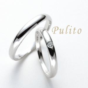 結婚指輪京都安いプリート11
