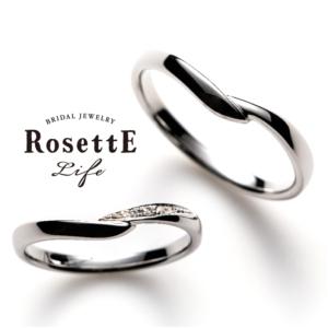 ロゼットライフシンプル結婚指輪京都2