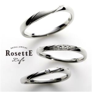 ロゼットライフシンプル結婚指輪京都1