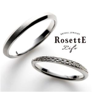 ロゼットライフRosetteエタニティ結婚指輪京都1