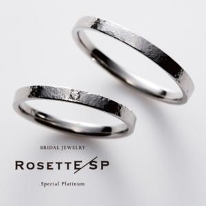 Pt999鍛造結婚指輪ロゼット6