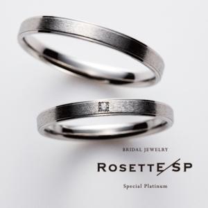 Pt999鍛造結婚指輪ロゼット1