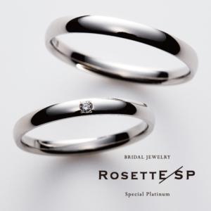 Pt999鍛造結婚指輪ロゼット2