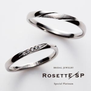 Pt999鍛造結婚指輪ロゼット10