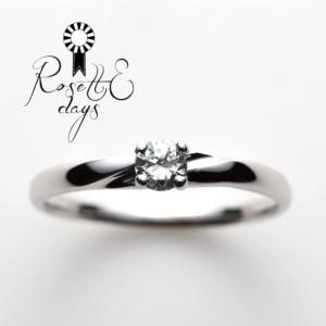 安い婚約指輪ロゼットデイズ京都1