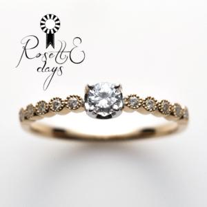 安い婚約指輪ロゼットデイズ京都2