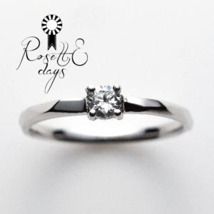 安い婚約指輪ロゼットデイズ京都3