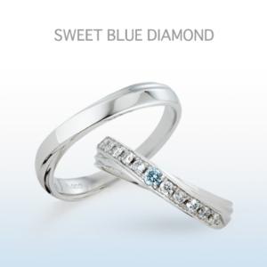 京都安い結婚指輪ブルーダイヤ