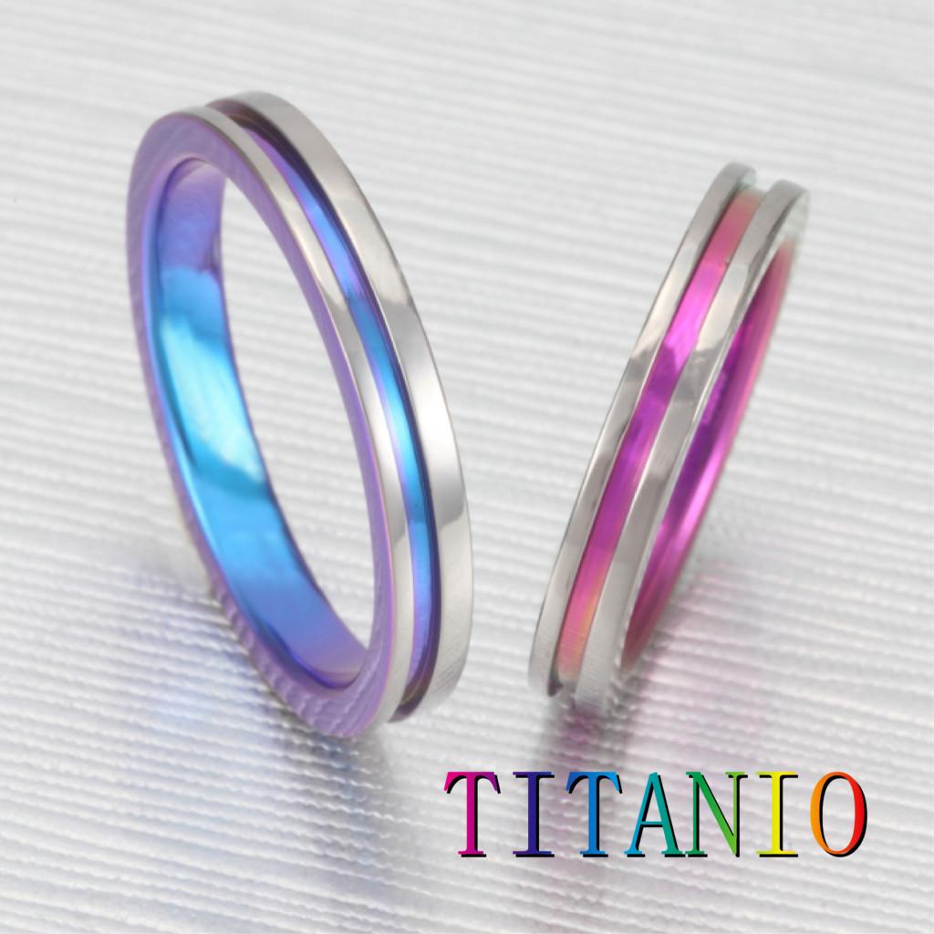 京都で10万円で揃う結婚指輪のティタニオ2