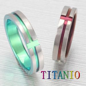 チタンの指輪ティタニオ京都11