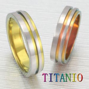 チタンの指輪ティタニオ京都9